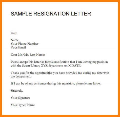formal resignation letter  notice period