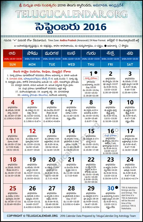 september calendar thegioithamdepcom