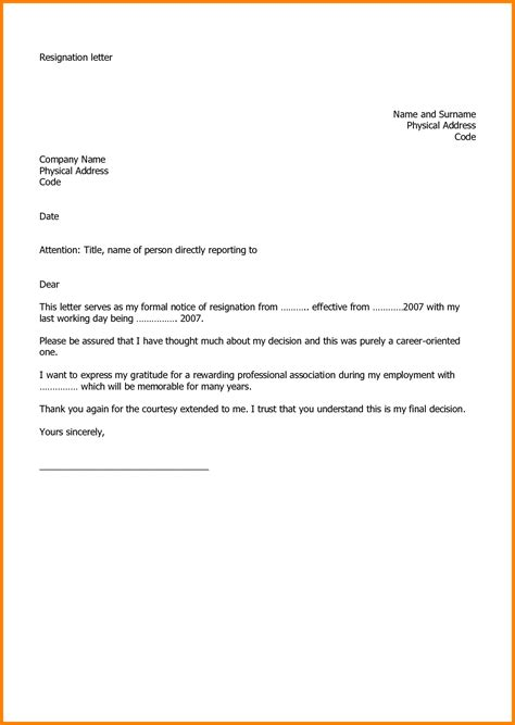 pin  mike marischler  health resignation template