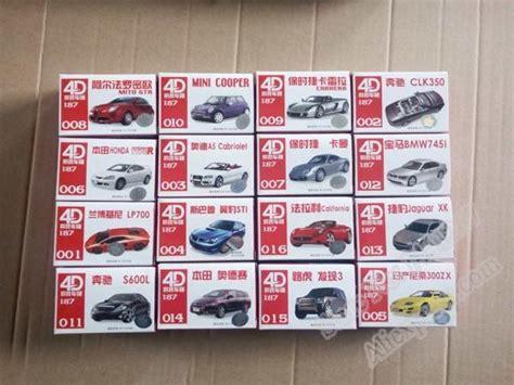 16pcs/set 4d Plastic Assembled Car Scale 1