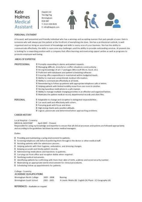 21157 resume portfolio template assistant resume sles template exles cv