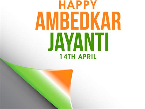 ambedkar jayanti celebrated