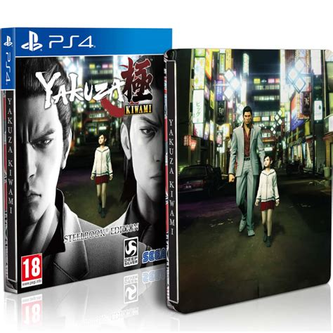 yakuza kiwami steelbook edition ps zavvi
