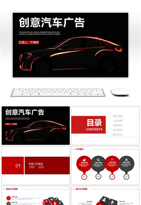 awesome creative car advertising  template