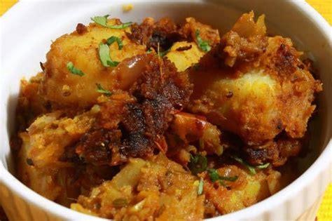 chettinad style potato masala recipe