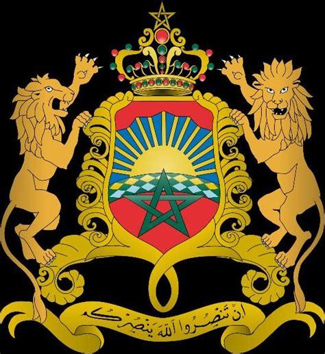 19 Best Royal Images On Pinterest  Morocco, Royal