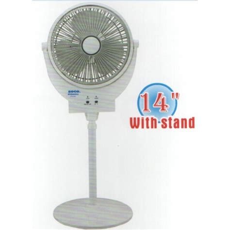 ceiling fans run by battery khaitan ceiling fans price in kolkata 3g sogo