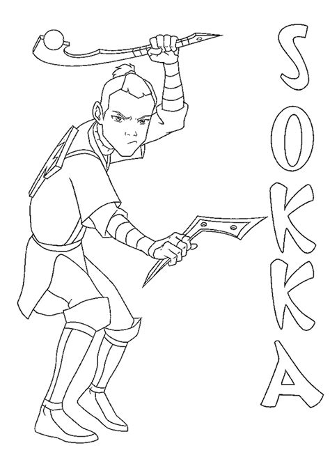 Avatar Coloring Pages by Coloring Page Avatar Coloring Pages 13