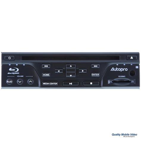 autopro dvbr   dash  underseat car blu ray player