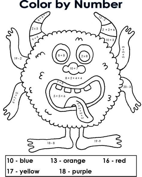 math coloring worksheets 2nd grade math fact coloring worksheets 2nd grade coloring pages