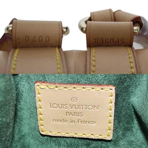 louis vuitton  dom perignon limited edition champagne