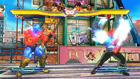 Street Fighter 4 Unlocker Trainer Rudtuby