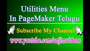 Utilities Menu In Pagemaker Telugu