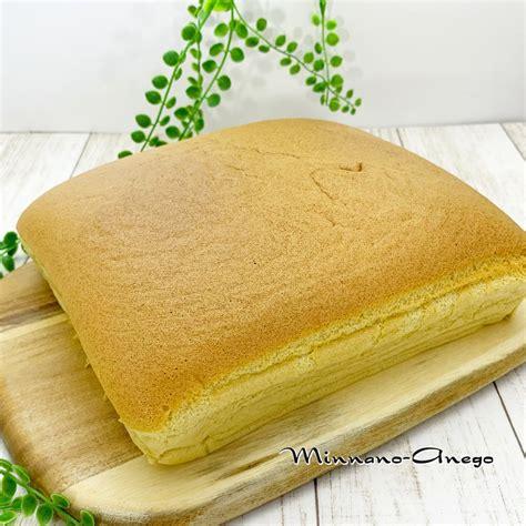 台湾 カステラ ホット ケーキ ミックス