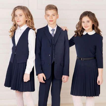 Современная школьная форма 20202021 фото школьных форм для девочек и мальчиков