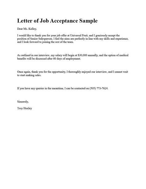 job acceptance letter match  skills   company