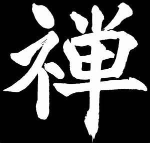 Was Bedeutet Zen : zen sakura budo dojo ~ Frokenaadalensverden.com Haus und Dekorationen