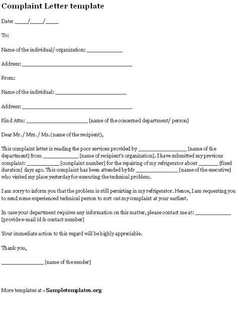 customer complaint book template uk complaint letter template form complaint letter form