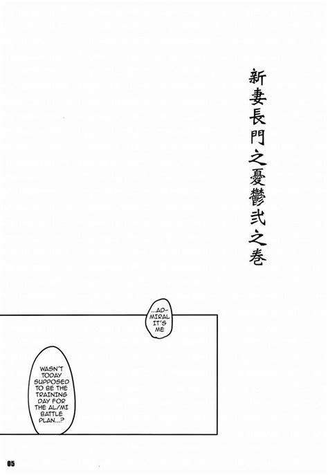 Kouwan Nagato Heiki Enshuu 1 Read Manga Kouwan Nagato Heiki Enshuu 1 Online For Free