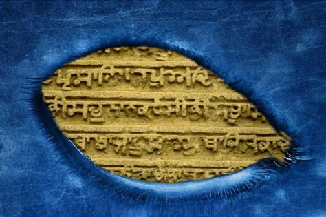 sanskrit language  language   gods cognitio