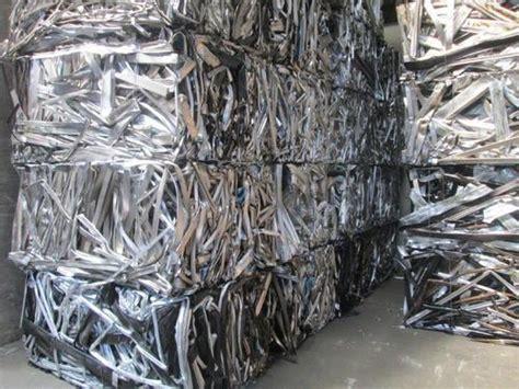 aluminium scrap aluminium scrap  manufacturer