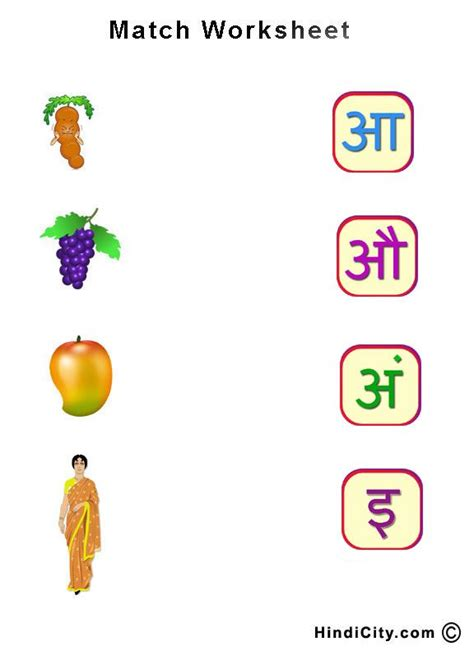 image result   printable hindi worksheets
