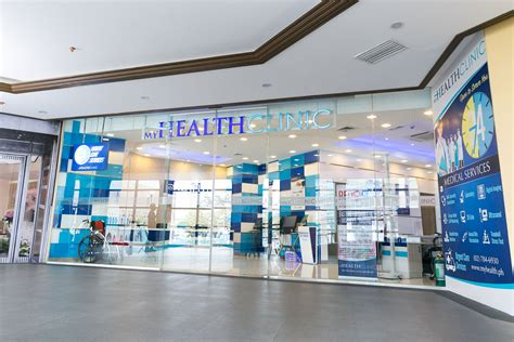 health clinic   philippines