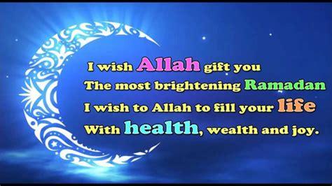 eid mubarak  video greeting card happy eid