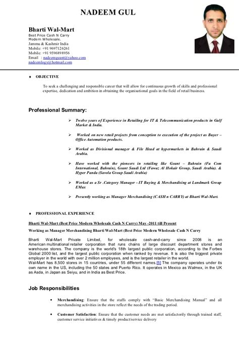 Resume Availability Section by Resume Nadeem
