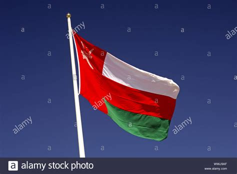 National Flag Sultanate Oman Stock Photos And National Flag