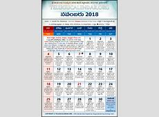 Telangana Telugu Calendars 2018 November