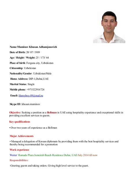 Bellboy Resume by Cv Husan Mumiminov Bellman Uae Hotel