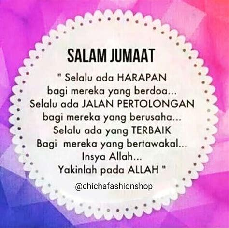 salam jumaat images  pinterest doa salam jumaat quotes  islamic