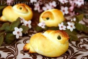 bird bread simple authentic delicious recipe idea for cheap bored fast food