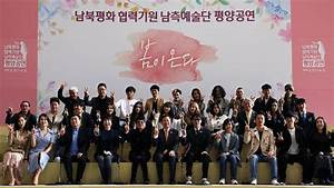 ROK's art troupe starts to arrive in DPRK for historic ...