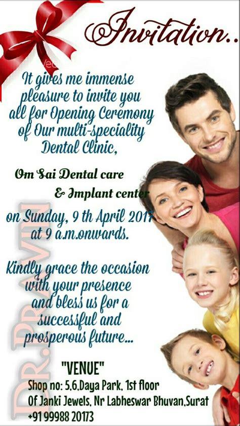 invitation   dental clinic opening ceremony om