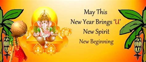Animated New Year Wallpaper Galleries - tamil new year wallpapers greetings gallery