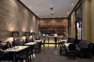 Beautiful decoration de cafe bar gallery design trends for Decoration de cafe bar