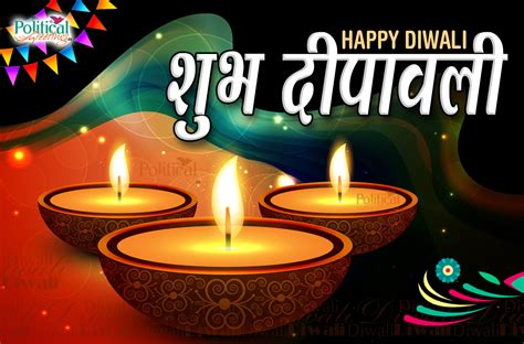 diwali deepavali  quotes wallpapers  hindi