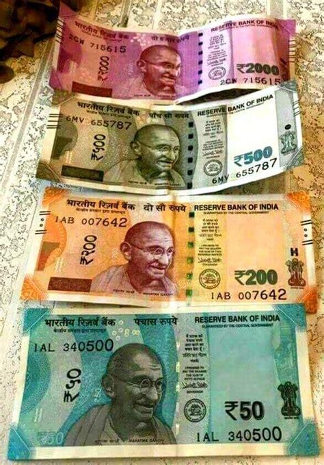 india rupee   quora