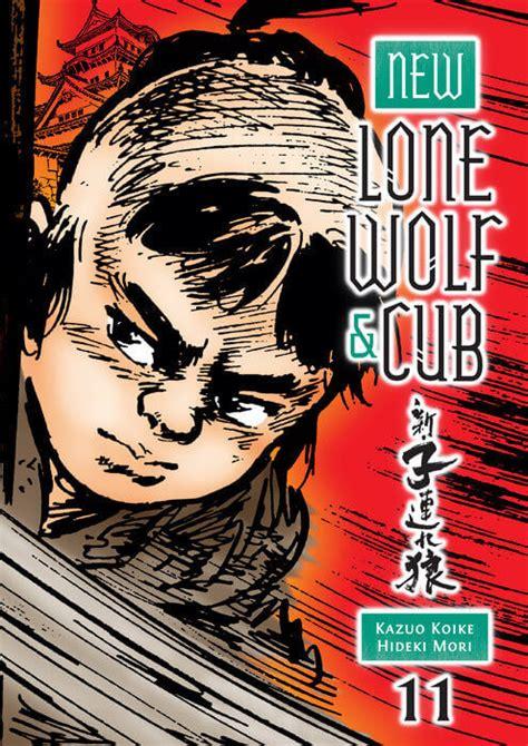 December 2016 Manga Releases » Yattatachi