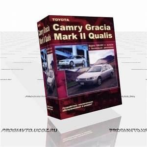 Toyota Camry Gracia    Mark Ii Qualis 1996