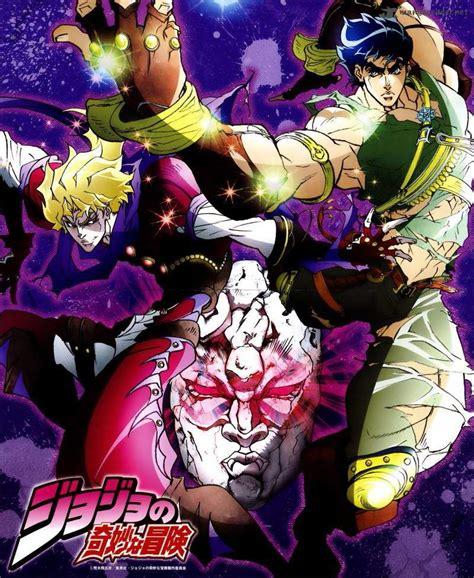 Jojos Adventure Wa Kudakenai Vostfr Bluray Animes Mangas Ddl Jojo S Adventure Anime Amino