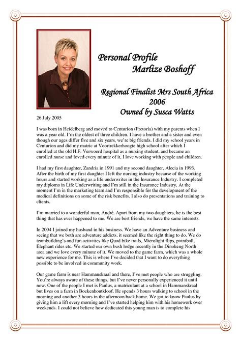 personal profile essay exles exle personal