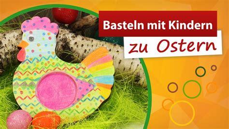 einfache bastelidee malen basteln mit kindern zu ostern trendmarkt diy bastelidee youtube