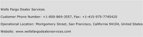 fargo contact phone fargo dealer services customer service number toll