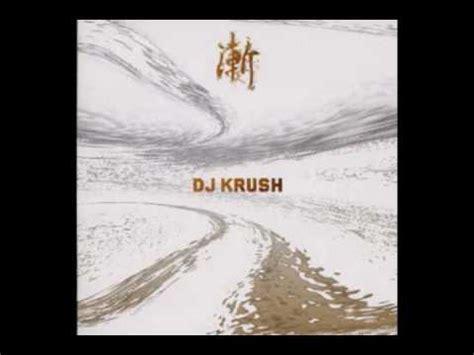 Dj Krush  Song 1 Youtube