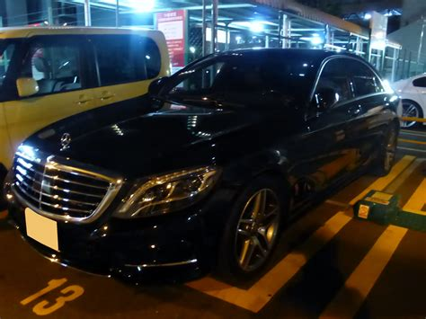 Exclusive reports and current films: File:Mercedes-Benz S550 long (W222) at night front.JPG - Wikimedia Commons