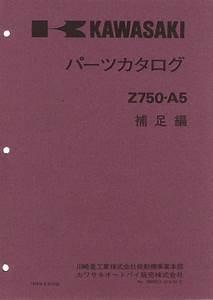 Z750-a5 - Kawasaki Z2