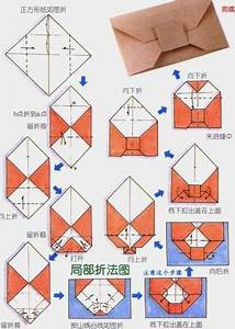 Folding Diagram For An Origami Envelope With A Square